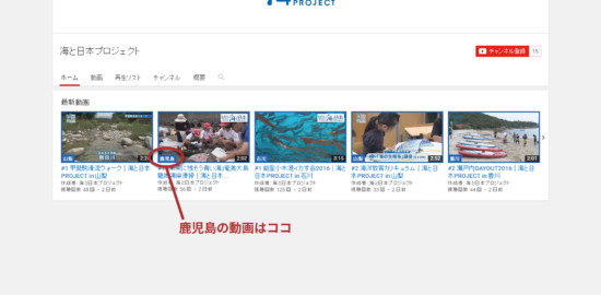 YouTube公式サイト0704_02