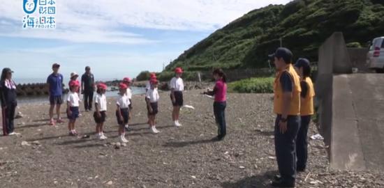 応援動画#1「未来に残そう青い海」奄美大島龍郷海岸清掃」