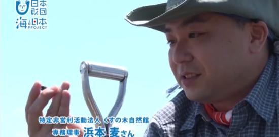 海活インタビュー#4 くすの木自然館専門研究員 浜本麦さんインタビュー
