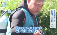 9 プロダイバー 服部光昭さんインタビュー