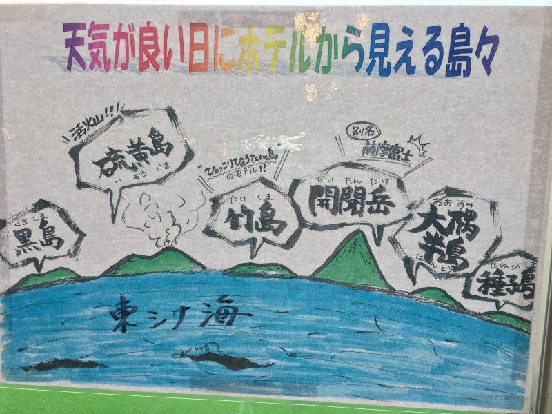屋久島町ふるさとウィーク!見渡す限る広がる青い海!その先に見えるのは???