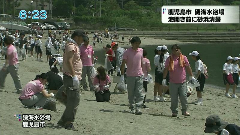 今年も美しい海で遊びたい!海開き前の砂浜清掃!