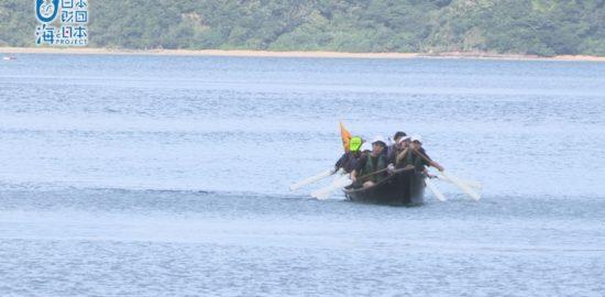 海と日本PROJECTin鹿児島!「#8 奄美伝統の手漕ぎ船・板付船で大島海峡を渡る」