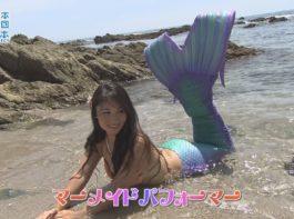 海と日本PROJECTin鹿児島!「#18 串木野マーメイド」