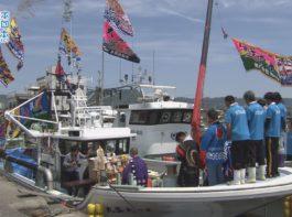 海と日本PROJECTin鹿児島!「#17 第一大盛丸進水式~霧島市隼人町 浜之市漁港。」