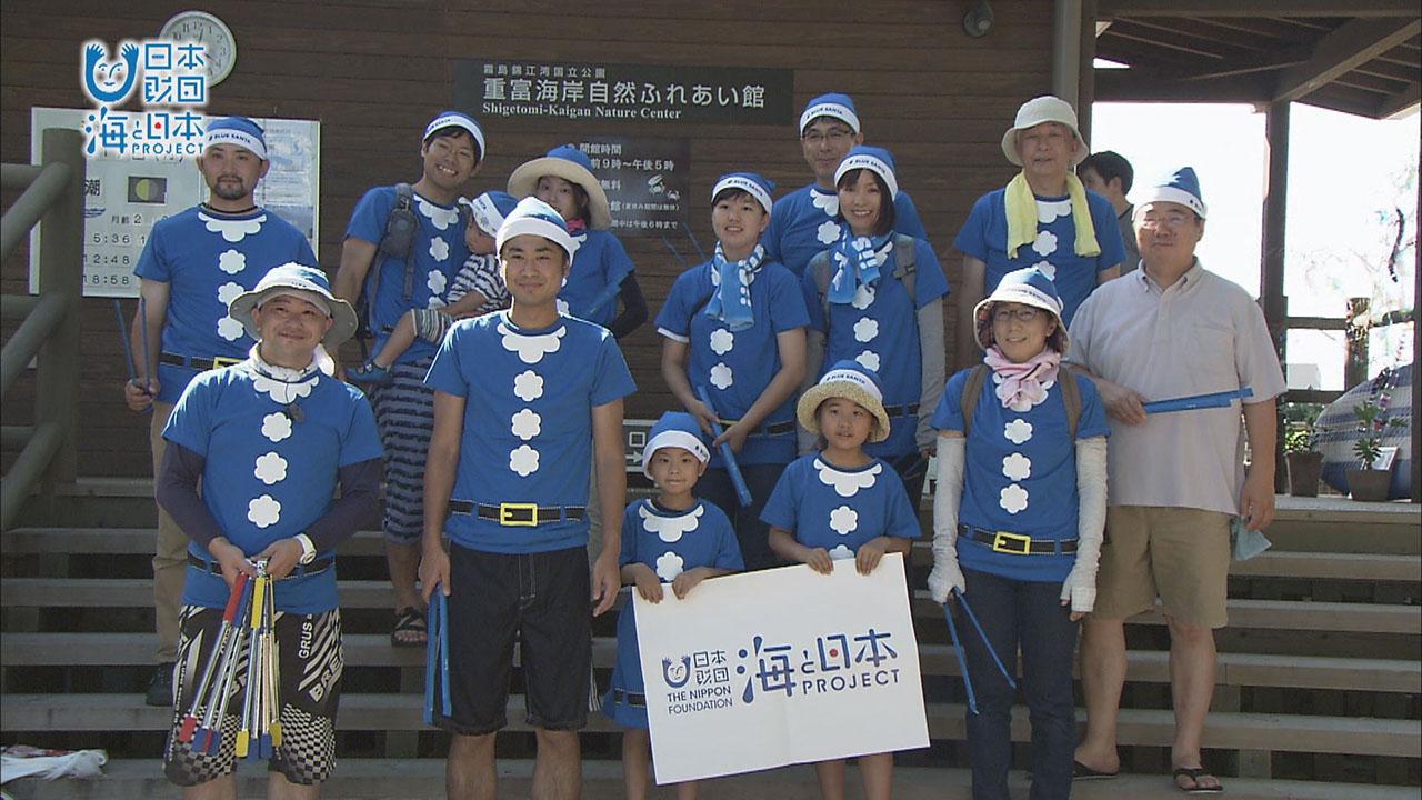 海と日本PROJECTin鹿児島!「#19 重富海岸・ブルーサンタでゴミ拾い」
