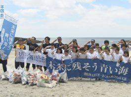 海と日本PROJECTin鹿児島!「 #15 南九州市松ヶ浦小学校~ウミガメと海岸清掃」