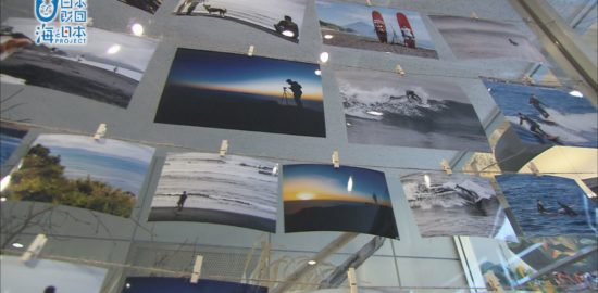 海と日本PROJECTin鹿児島!「#23 鹿児島波音~kagoshimanonaminooto 」