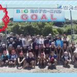 海と日本鹿児島youtube公式チャンネル!
