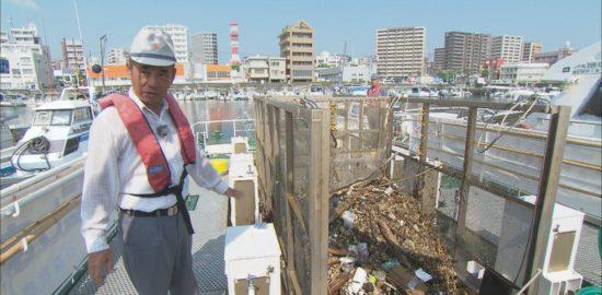 海と日本PROJECTin鹿児島!「#26 清掃船「きんこう」」