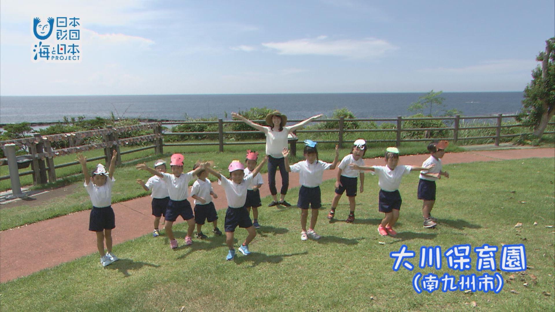 海と日本PROJECTin鹿児島!「#27 レッツ!海ダンス~鹿児島」