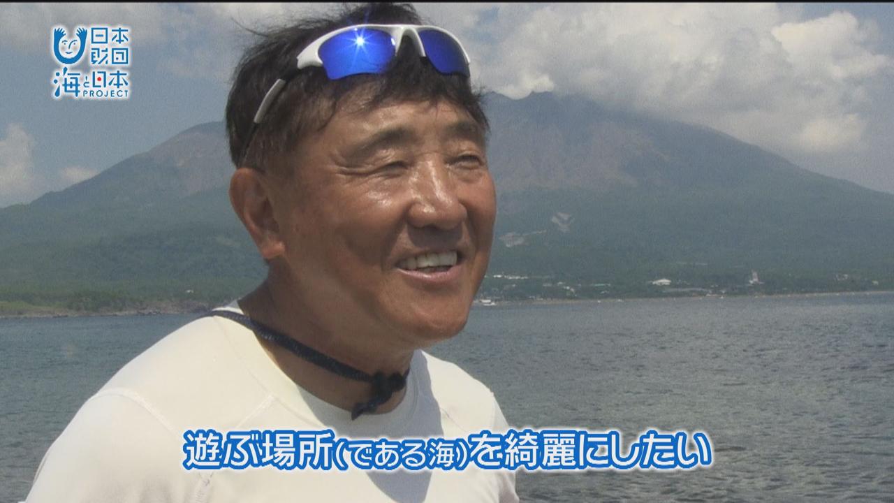 #9 冒険家 野元尚巳さんインタビュー  海と日本PROJECT in 鹿児島
