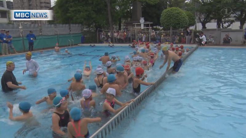 桜島まで4.2キロを泳ぎきれ!小学生たちの夏が始まる。