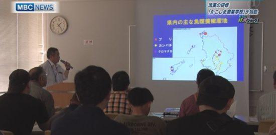 漁業への就業を支援「かごしま漁業学校」スタート!