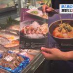 美味しくいただきます!屋久島のいろいろな「地魚」を食卓に!レシピ本配布