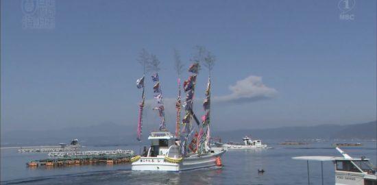 20年ぶりの進水式。漁の安全と大漁を願う「大漁旗」