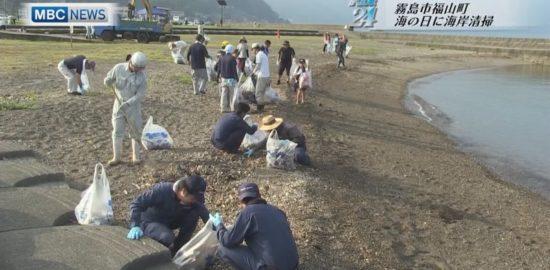 海の日、霧島市で海岸清掃!