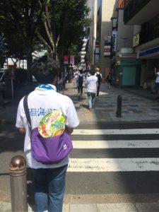 海のピンチは街が救う!渋谷スペシャルごみ拾い!に参加しました!