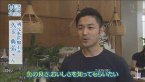 干物が大変身!「ひものcafe」でおしゃれに魚を食べてみない?