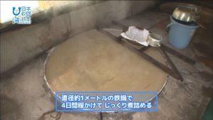 おばあちゃんから聞いた塩作りは「100年後の鹿児島」!?にしきの塩誕生!