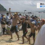 桜島〜磯の4.2キロ「清水小」錦江湾横断遠泳に挑戦