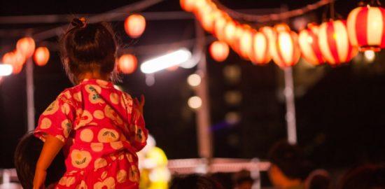 安房新港で開催「やくしま夏祭り」