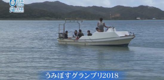 """奄美大島で「鹿児島の海」をテーマにポスターづくり""""海ぽす""""開催!"""