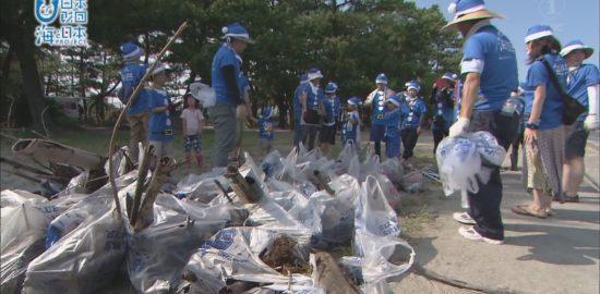鹿児島の海をキレイに!海の日に開催「錦江湾クリーンアップ作戦&全国一斉ゴミ拾い」