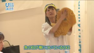 「きょうの先生は魚屋の女将さんです!」霧島市・松元純子さんのお魚教室