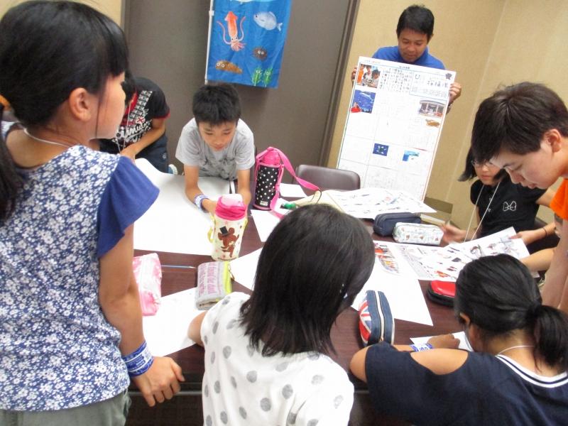 われはうみの子探検隊が行われました!2日目「鹿児島の海の未来を考えよう!」