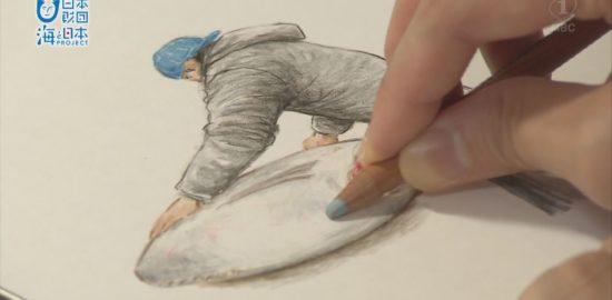 鹿児島の海の生き物をイラストで発信・柴ひかりさん