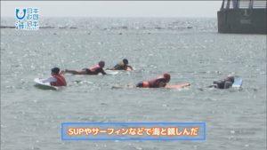 我は海の子1日目「ウミガメの目線で海の現状を知り海に親しむ」吹上浜