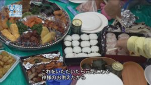 奄美の人たちの海との関わり、豊作を祈願する「平瀬マンカイ」