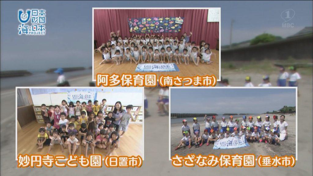 新人アナウンサー森万由子が朗読に挑戦!紙芝居で海の大切さを伝える