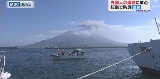 桜島で防災訓練 観光客の避難に重点