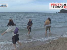 12月に水遊び!?季節はずれの暖かさ!大和村