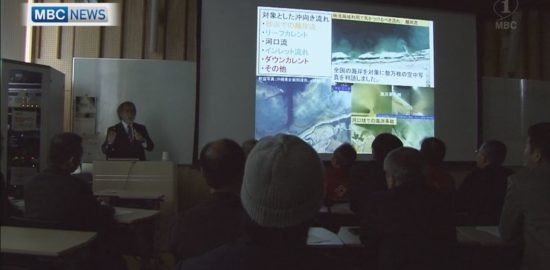「海岸を護る、人を守る、環境を守る」鹿大水産学部、西教授講演会