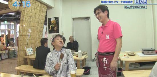 【かごしま4】枕崎お魚センターから美味しい話題「海鮮つぼ焼き 神園商店」