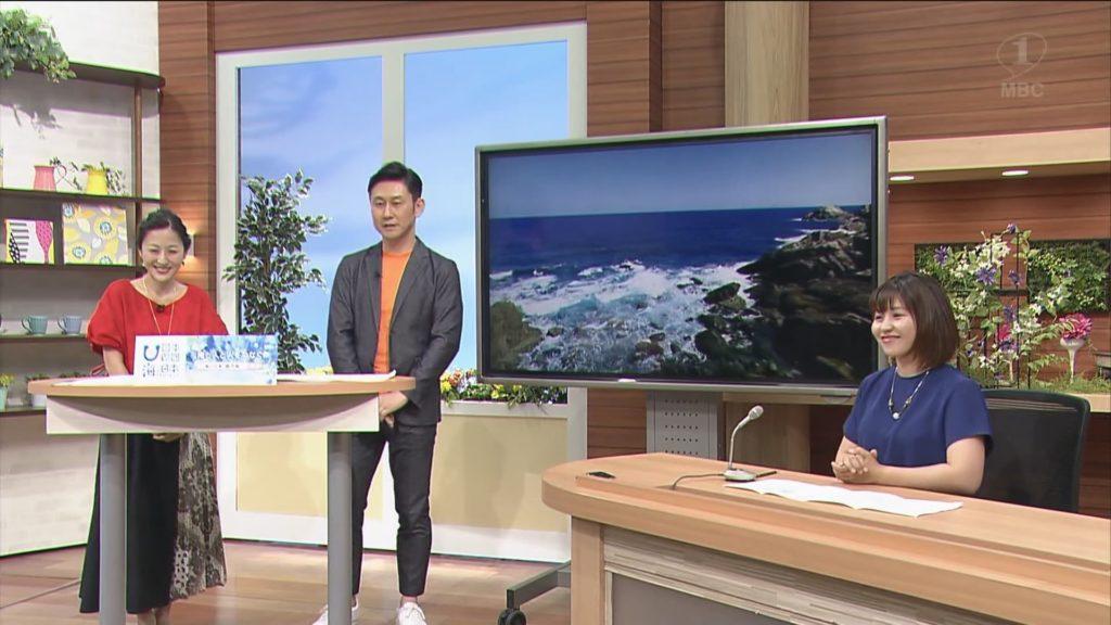 今年も海と日本プロジェクト始まります!