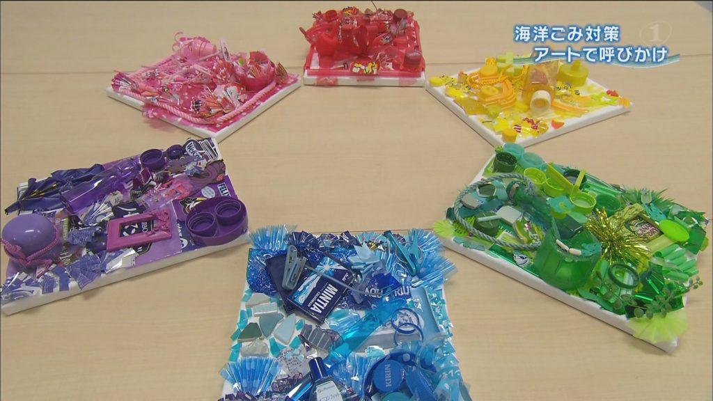 海ごみゼロアワード!鹿児島市の環境アート団体「色響」