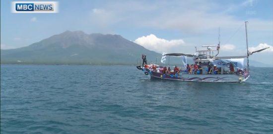 【MBCニュース】遊漁船若手船長ら 錦江湾にマダイ稚魚を2万匹放流