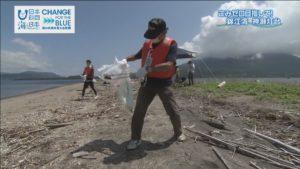 海ごみゼロウィーク「錦江湾 神瀬灯台で清掃活動」