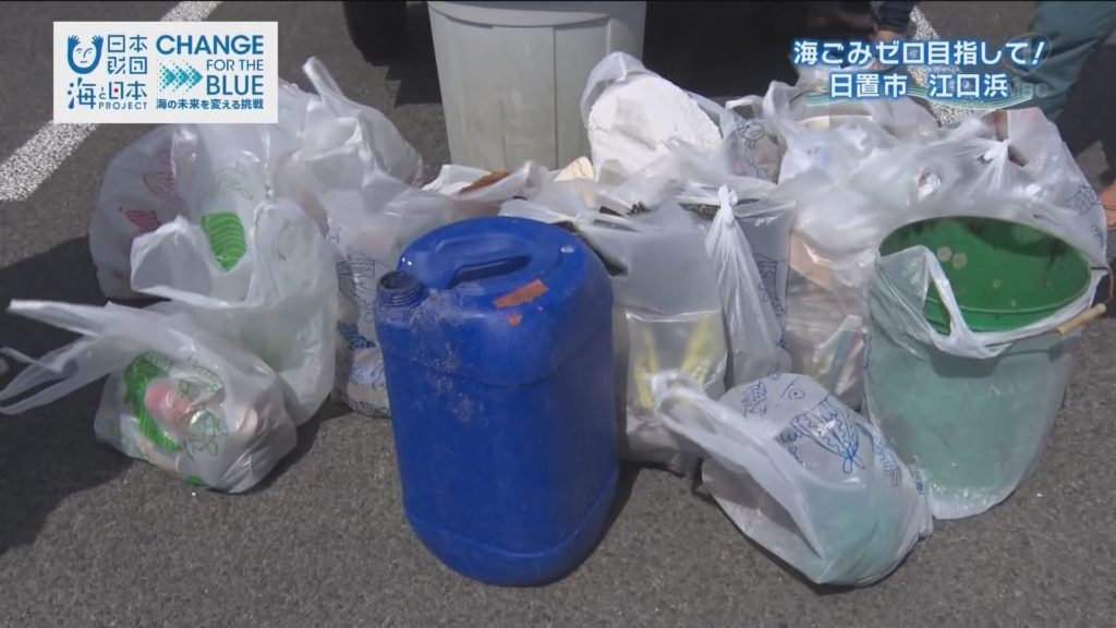 【かごしま4】江口浜で海岸清掃