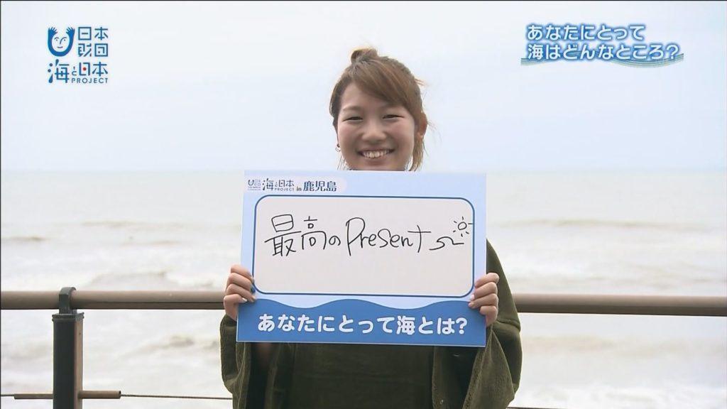あなたにとって海とは?日置市・江口浜で聞きました!