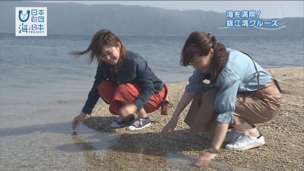「KINKOWAN FUN BOOK」で 錦江湾の魅力を伝えよう!