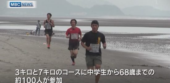 吹上浜で砂漠マラソンを疑似体験