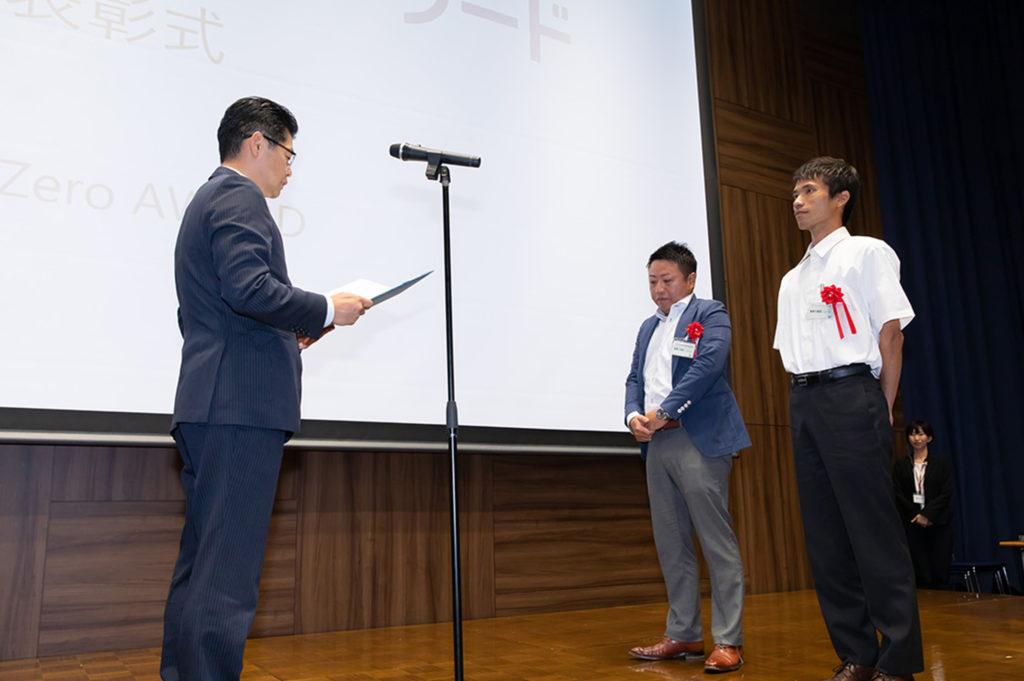 与論町、誇れるふるさとネットワーク『一人の100歩から100人の一歩へ「拾い箱」プロジェクト』が日本財団賞を受賞!