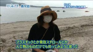 201015_161737_00