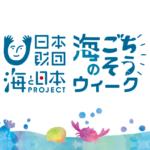 gochisou_banner