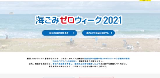 new_pr_20210322_01